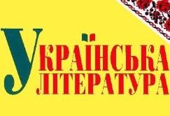 Коляда Антонич Богдан-Ігор